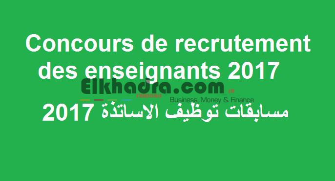 3d343ab3fea ... a annoncé lundi à Alger l ouverture en 2017 de plus de 10.000 postes  pour le recrutement externe d enseignants en 2017