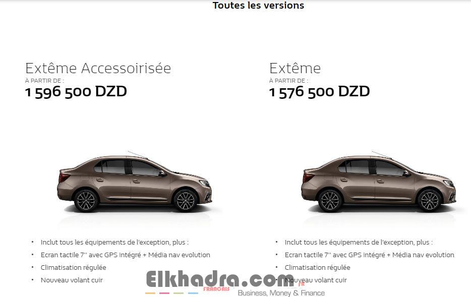 Nouvelle Renault SYMBOL : Dernaha pour la famille Algérienne 2