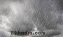 Météo Algérie- Pluie et grêle sur 8 wilayas à partir de ce soir à 18 00 h 23