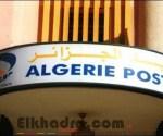 comment s'inscrire à Baridi Mob, le service d'e-paiement d'Algérie Poste 5