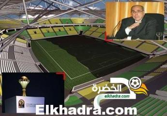 بالفيديو .. ملف ترشح الجزائر لتنظيم كأس افريقيا 2017 29