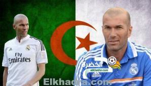 هل يحضر زيدان نهائي كأس الأمم الأفريقية 26
