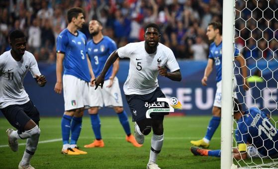 فرنسا تفوز على ايطاليا بثلاثية وديًا استعدادا للمونديال 24