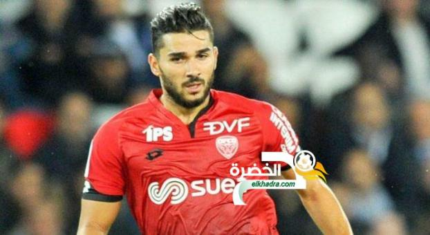 نادي نانت يتفق مع مهدي عبيد على إمضاء عقد لثلاث سنوات 24