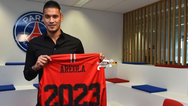 الحارس اريولا يمدد عقده مع باريس سان جيرمان الى غاية 2023 24