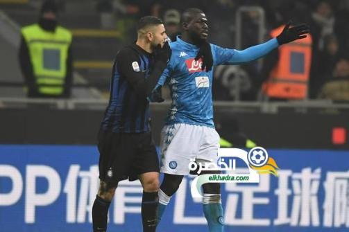 العنصرية ضد كوليبالي :المحكمة الرياضية الإيطالية تعاقب جماهير إنتير ميلان 24
