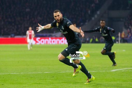 ريال مدريد يحقق انتصاراُ ثميناً في ميدان أياكس أمستردام 24