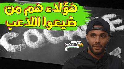 خبايا يجب أن تُكشف في قضية هشام شريف الوزاني 31
