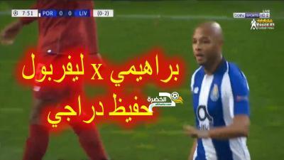 شاهد مافعله ياسين براهيمي اليوم امام ليفربول - حفيظ داجي - 28
