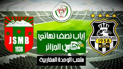 مباراة شباب بلوزداد ضد اشباب قسنطينة CRB VS CSC 25