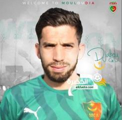 عبد المؤمن جابو يوقع رسميا موسمين في مولودية الجزائر 28