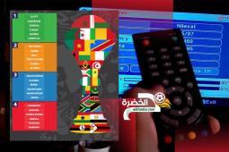 تردد القنوات الناقلة لكاس افريقيا 2019 مجانا وبدون تشفير 27