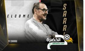 يوفنتوس يُعلن التعاقد مع المدرب الإيطالي ماوريسيو ساري 58