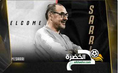 يوفنتوس يُعلن التعاقد مع المدرب الإيطالي ماوريسيو ساري 25