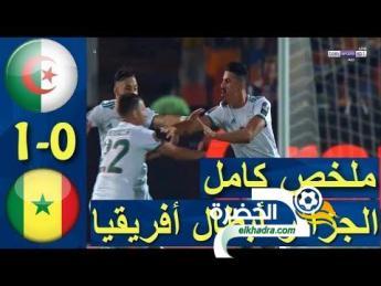 ملخص كامل لمباراة الجزائر والسينغال 1-0 جنون حفيظ دراجي - نهائي افريقيا HD 24