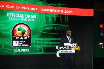 الكاف تكشف عن موعد مباريات تصفيات أمم إفريقيا 2021 39