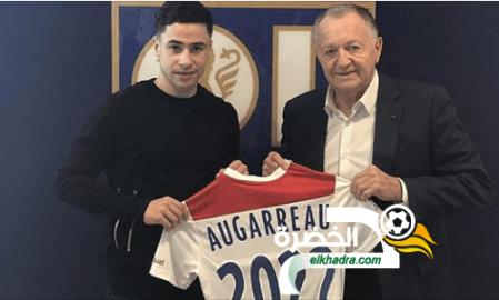"""الموهبة الجزائرية """"سفيان اوغارو"""" يوقع على عقد إحترافي مع ليون ! 24"""