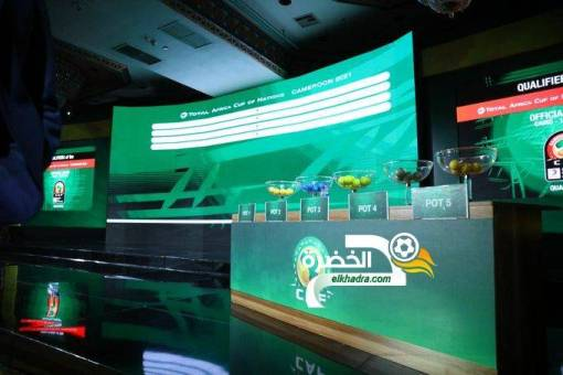 نتائج قرعة تصفيات كأس أمم إفريقيا - الكاميرون 2021! 24