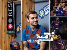 برشلونة يهيمن على قائمة الأغلى في التاريخ 54