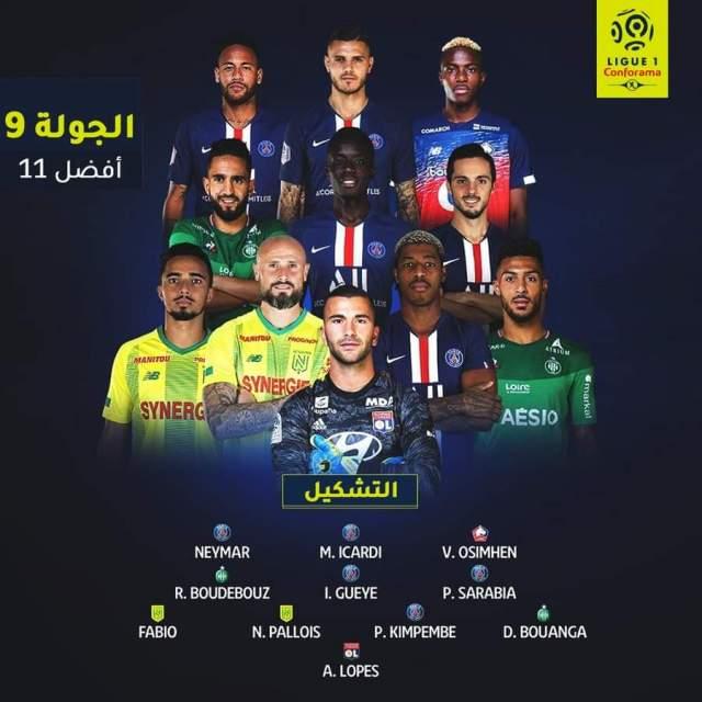 رياض بودبوز في التشكيلة المثالية للجولة التاسعة من الدوري الفرنسي 25