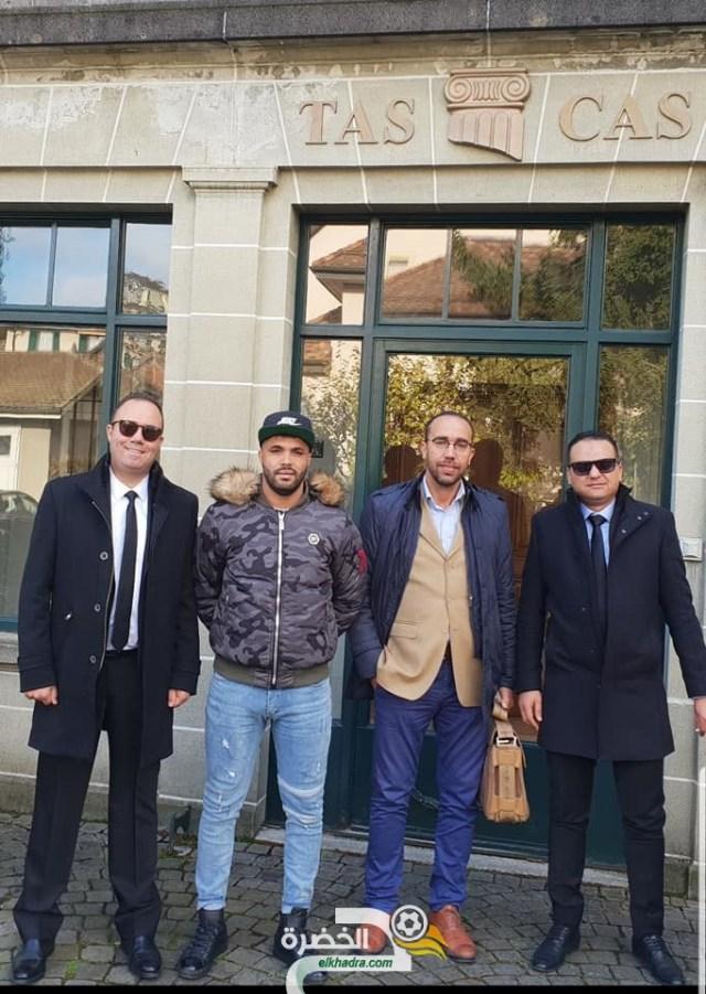 """اللاعب """" شريف الوزاني"""" يمثل اليوم أمام المحكمة الرياضية بسويسرا 25"""