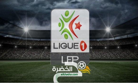 نتائج وترتيب الدوري الجزائري 2021/2020 1