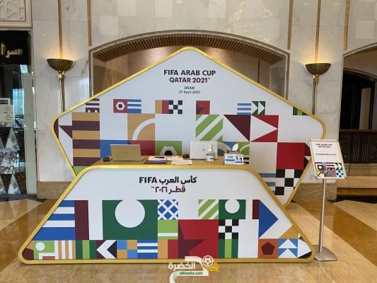 قرعة بطولة كأس العرب 2021 : الجزائر في المستوى الأول 24