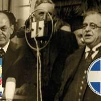 Η Εργατική Πρωτομαγιά και τα Εθνικά Καθεστώτα ...