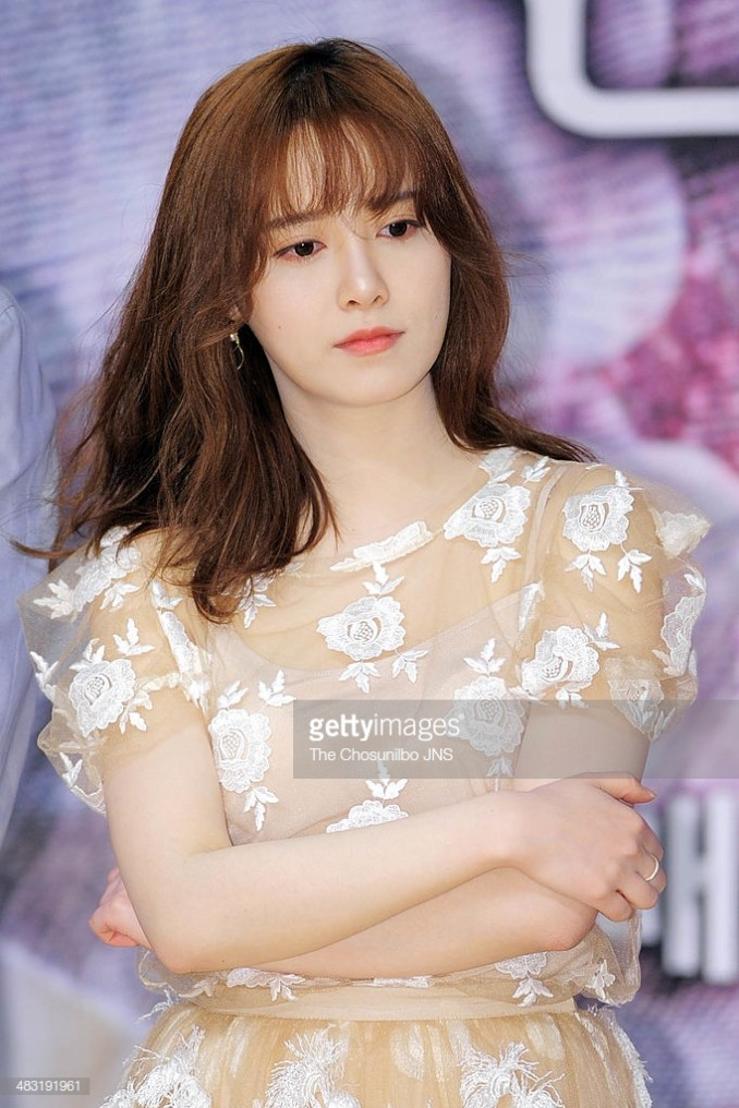 hairstyles for round face_Goo Hye Sun