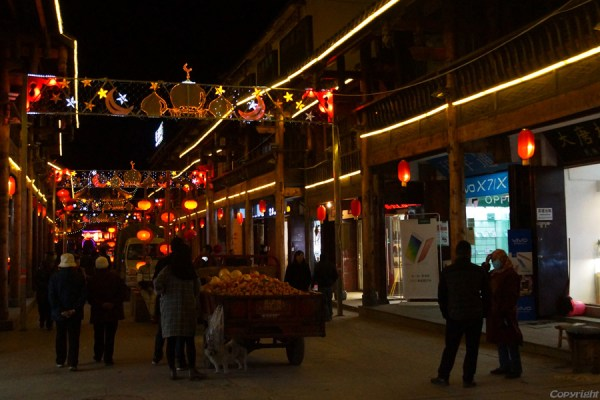 Street at Songpan Ancient Town by evening