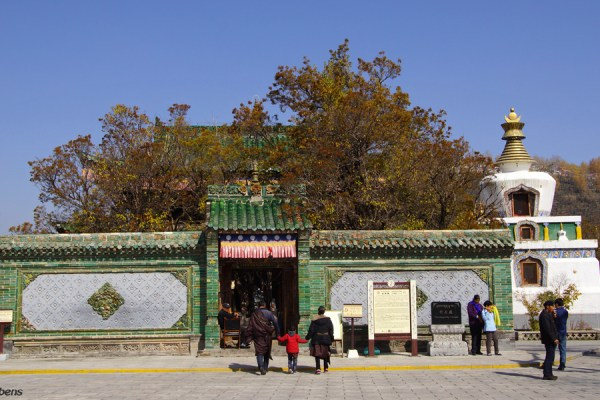 Temple with stupa at Kumbum Monastery (Ta'er Si) near Xining