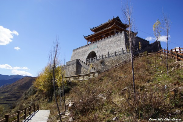 The West Gate above Songpan