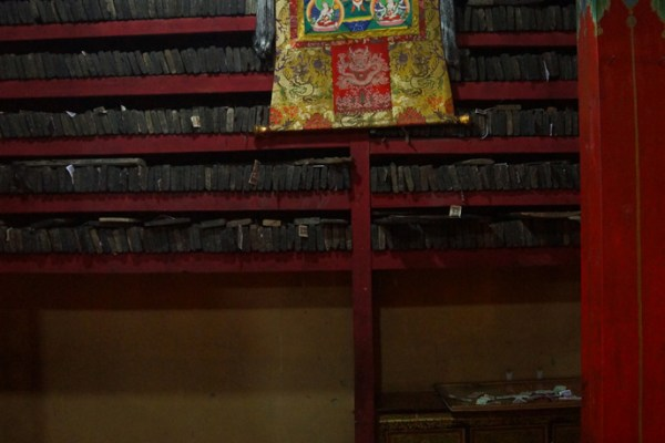 Narthang Monastery is located 15 km west of Shigatse and was founded in the 12th century. The monastery is famous it's for wood-block printing of religious books.