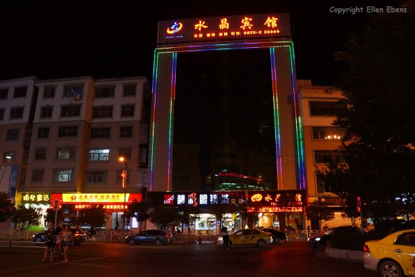 Street in the evening in the city of Zhaotong