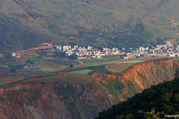 Landscape in the Dongchuan Red Land