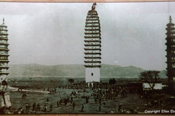 The three pagodas at Dali (old picture at the museum)