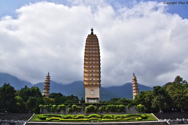The three pagodas at Dali