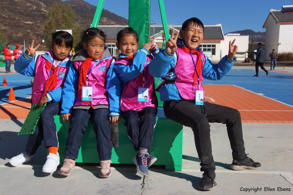 Songpan school sporting event