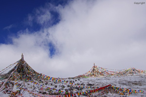 Yushu Nangchen landscape prayer flags
