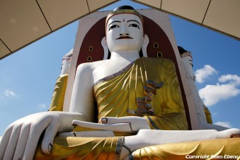 Bago, the Kyaikpun Pagoda
