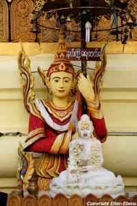 Bago, Shwemawdaw Pagoda