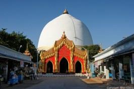 Near Mandalay, the Kaunghmudaw Pagoda