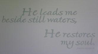 Hand lettered scripture. Mural by Ellen Leigh Psalm 23 artwork