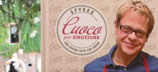 Ελληνας ο νικητής του Ιταλικού master Chef