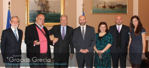 Creators of the video Gracias Grecia visited Greek Ministry of Foreign Affairs