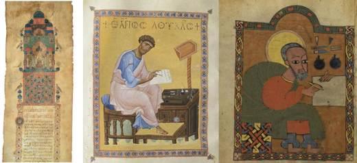 Μεσαιωνικά ελληνικά αριστουργήματα ταξιδεύουν στις ΗΠΑ