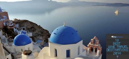 Η Ελλάδα στους 10 καλύτερους προορισμούς κρασιού