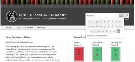 Harvard: Ψηφιακή βιβλιοθήκη Ελληνικής και Λατινικής Λογοτεχνίας