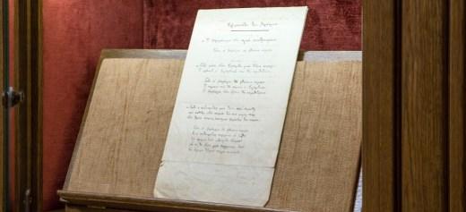 Δύο μήνες αφιερωμένοι στον μεγάλο ποιητή Κ.Π. Καβάφη