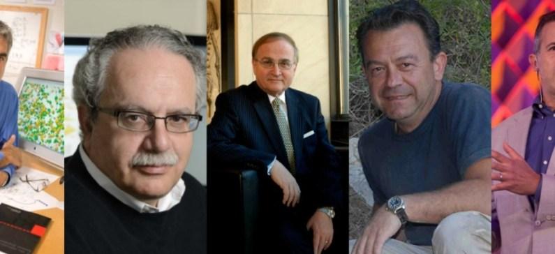 5 Έλληνες νέα μέλη στην Αμερικανική Ακαδημία Τεχνών και Επιστημών